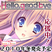 Hello,good-bye