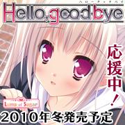 Hello,good-bye