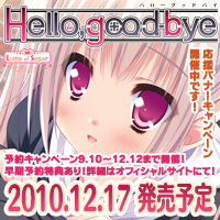 Hello,good-bye �������I